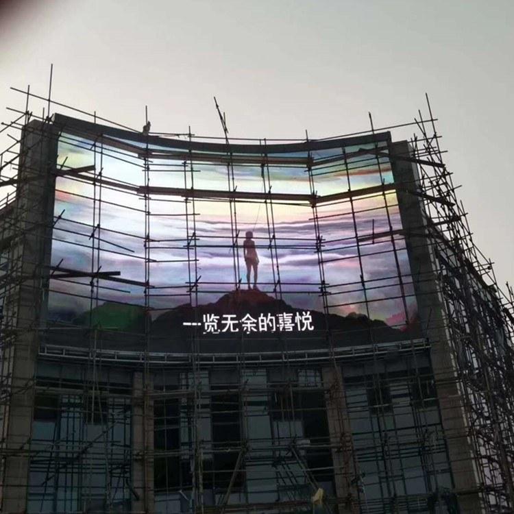 南京全彩电子屏安装室外led显示屏 广告屏定制南京强彩光电