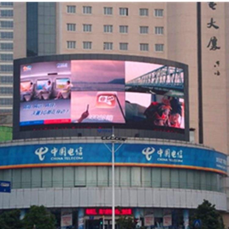 南京强彩光电 专业户外全彩led显示屏 户外广告电子显示屏 led大屏幕