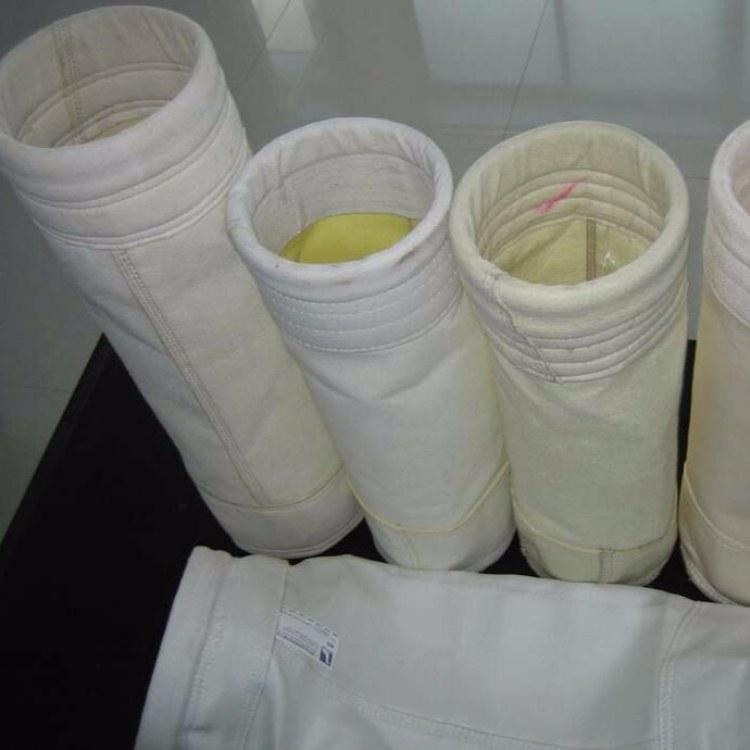 氟美斯除尘布袋 高温中温常温滤袋 涤纶针刺毡除尘布袋