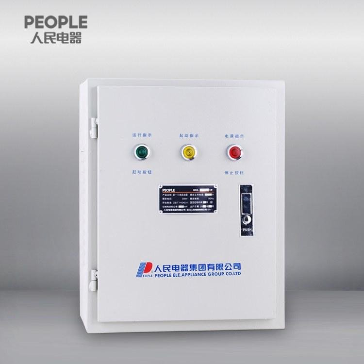中国人民电器旗舰店QX4-17Kw系列自动星—三角起动器