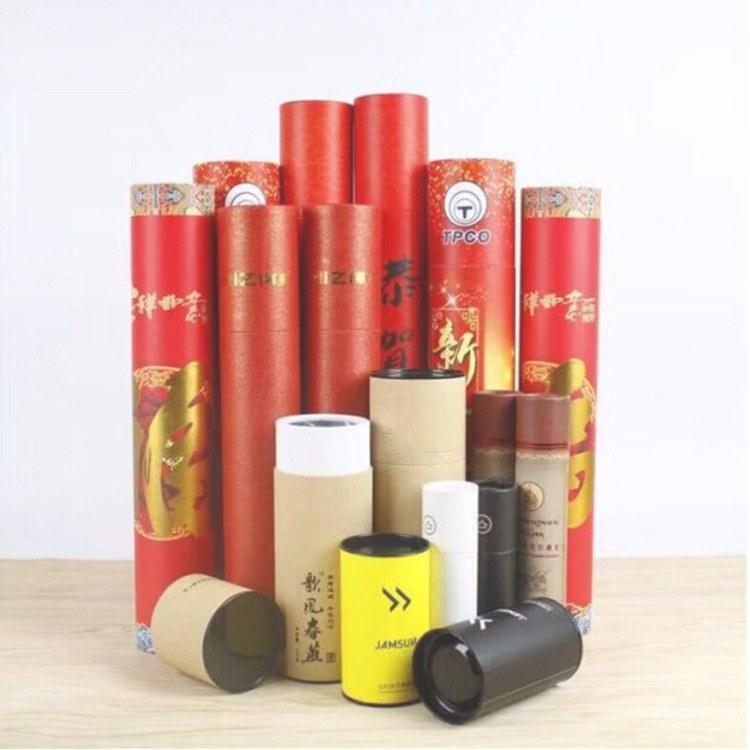 掛歷紙筒  對聯春聯包裝紙罐  海報彩色禮品紙罐  彩印燙金圓紙筒定做