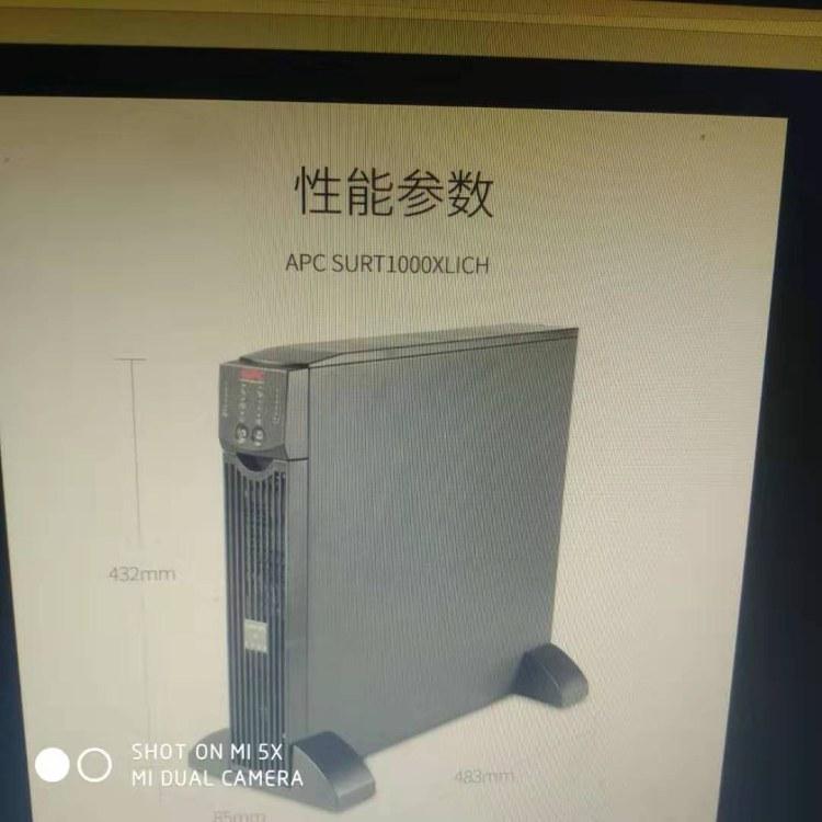 APC UPS电源SURT6000XLICH 6000VA 4200W 机架式 内置电池 美国APC