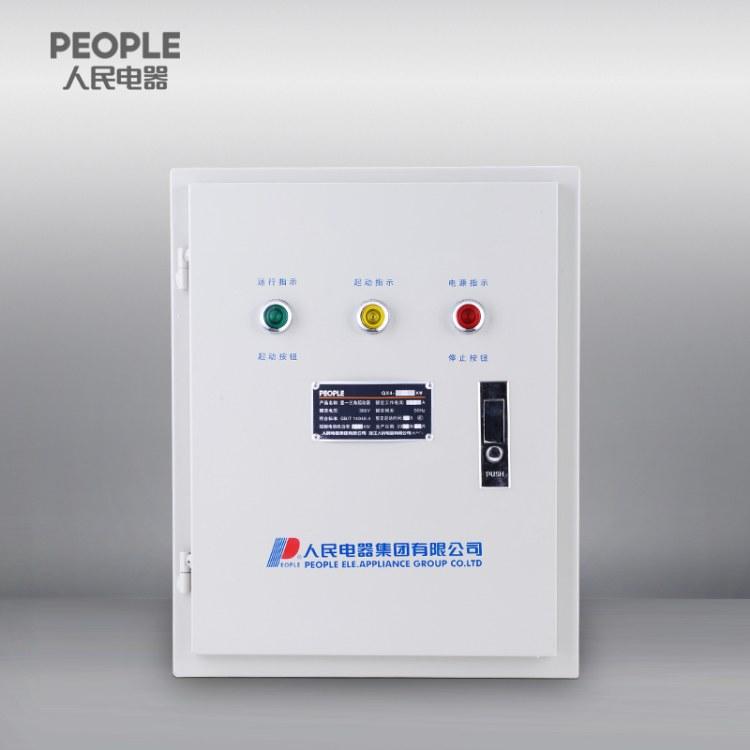 中国人民电器旗舰店QX4-75Kw系列自动星—三角起动器