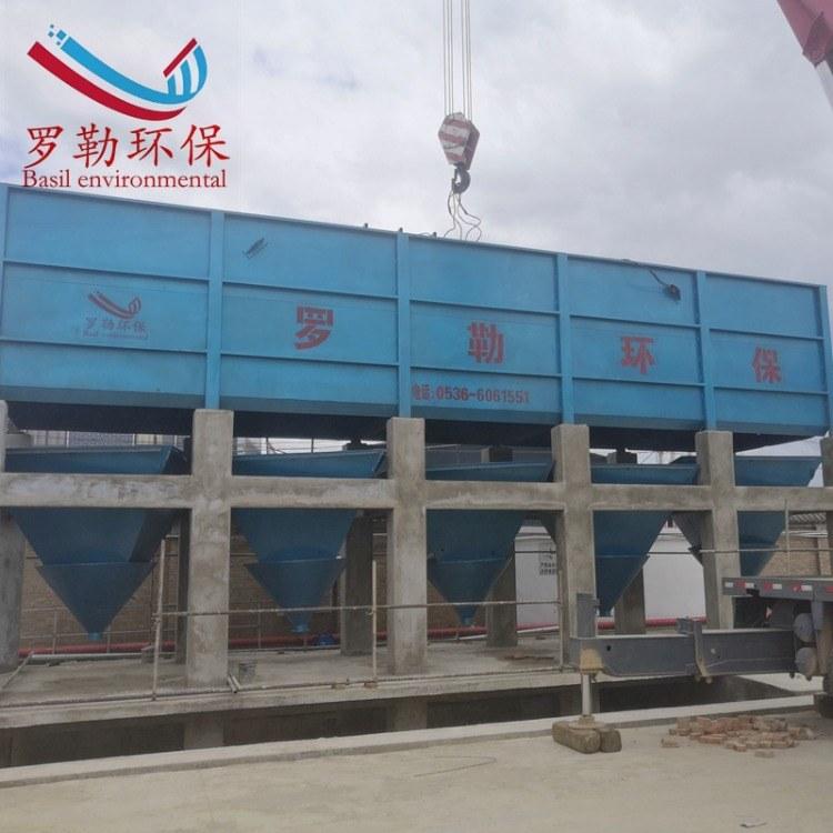 湖南再生塑料颗粒加工污水处理设备 罗勒环保