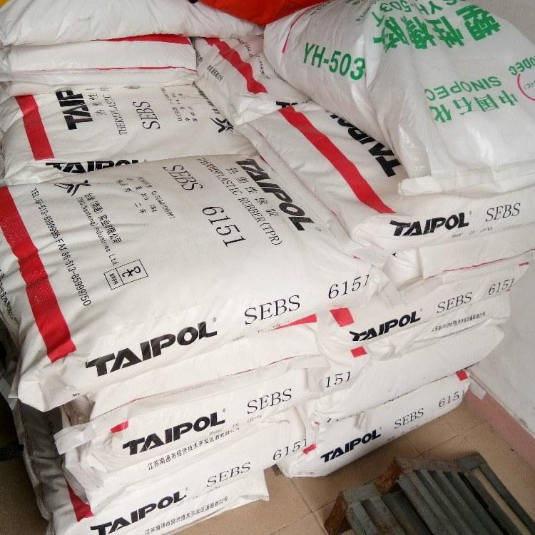 超高粘度SEBS 台橡6152 配制胶黏剂或沥青改性用