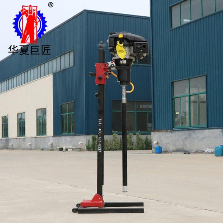 华夏巨匠新款立式背包钻机BXZ-2L小型岩芯取样钻机工作视频施工效果好