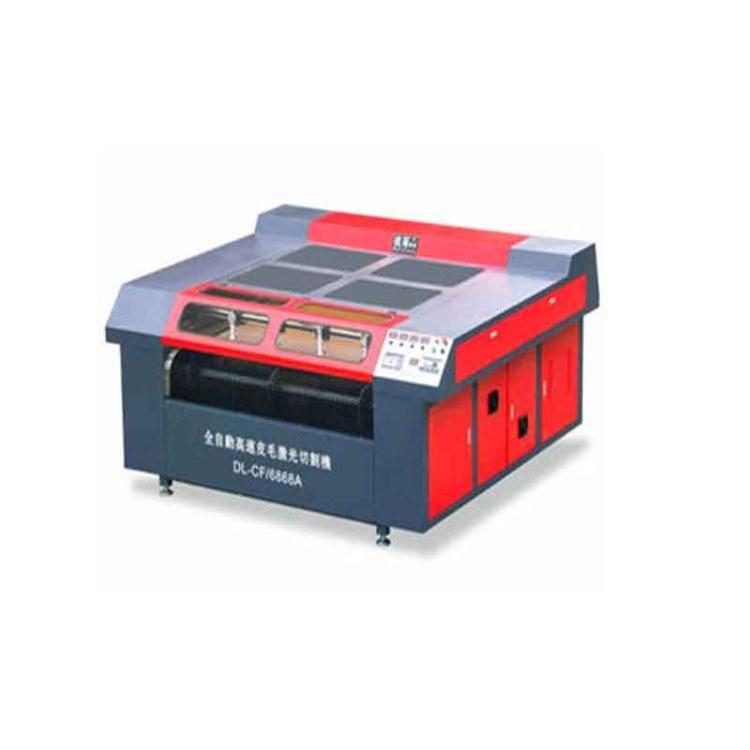 全自动CO2激光切割机  高速鞋面激光下料