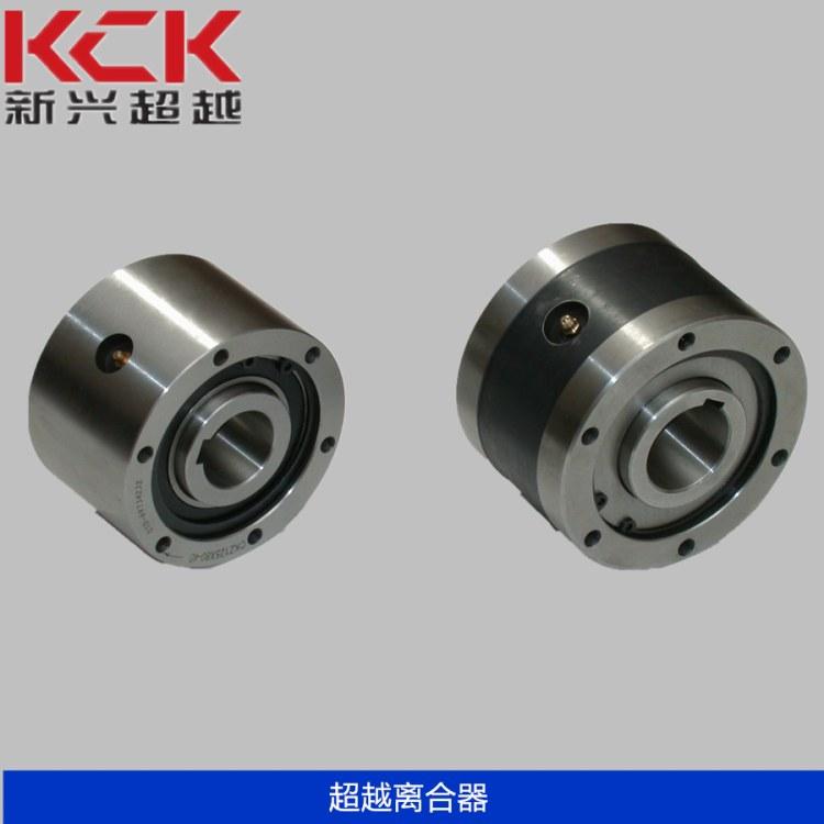 供应北京新兴超越MI型逆止器 单向轴承