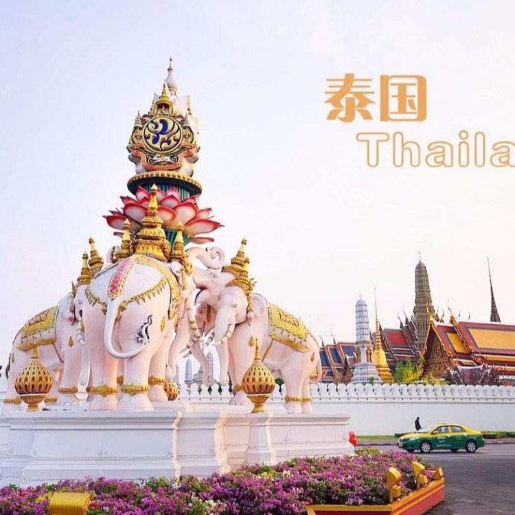 泰国房产-海外房产置业火热新项目-雅居生态公寓-芭提雅/清迈/曼谷楼盘详情