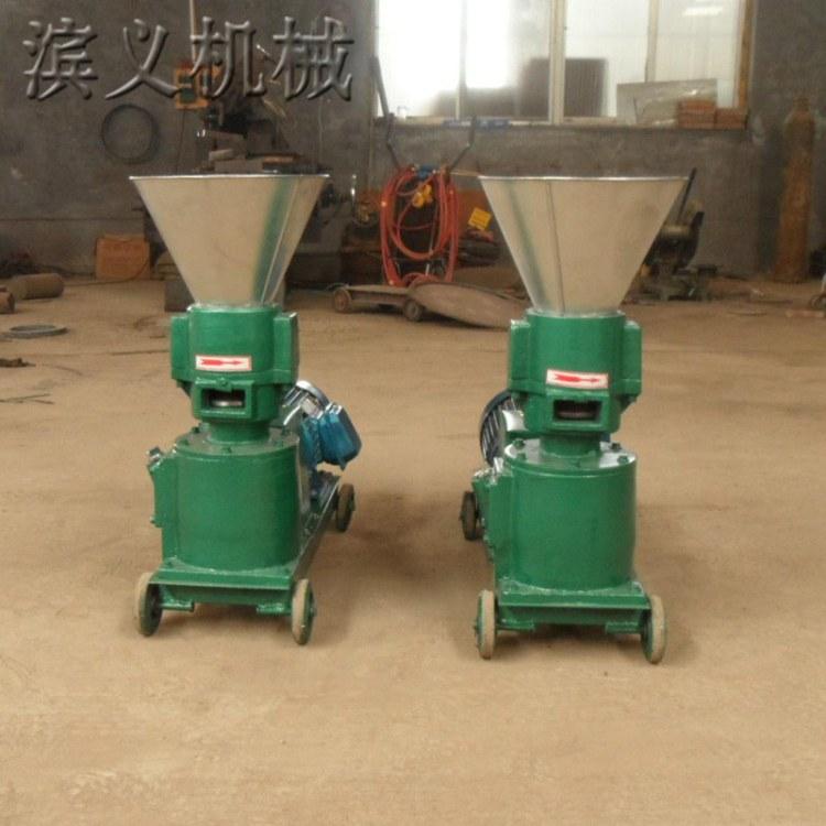 滨义厂家牲畜家禽宠物饲料颗粒机 小型家用平模颗粒机 节能环保