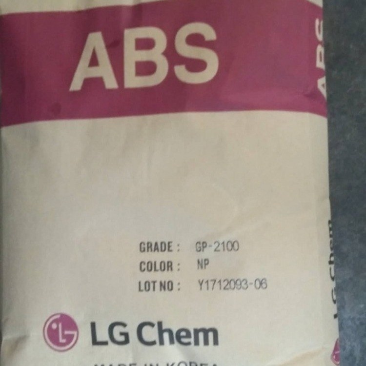 透明级 高抗冲ABS/韩国LG-DOW/TR-557I 标准料LG化学