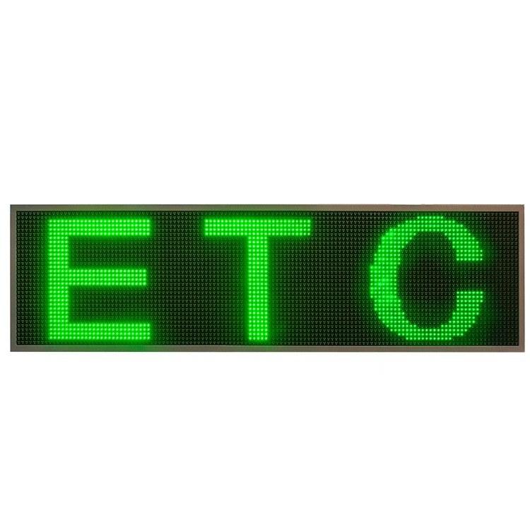 泰美ETC 高速公路收费站ETC情报屏 P10 etc双色显示屏价格