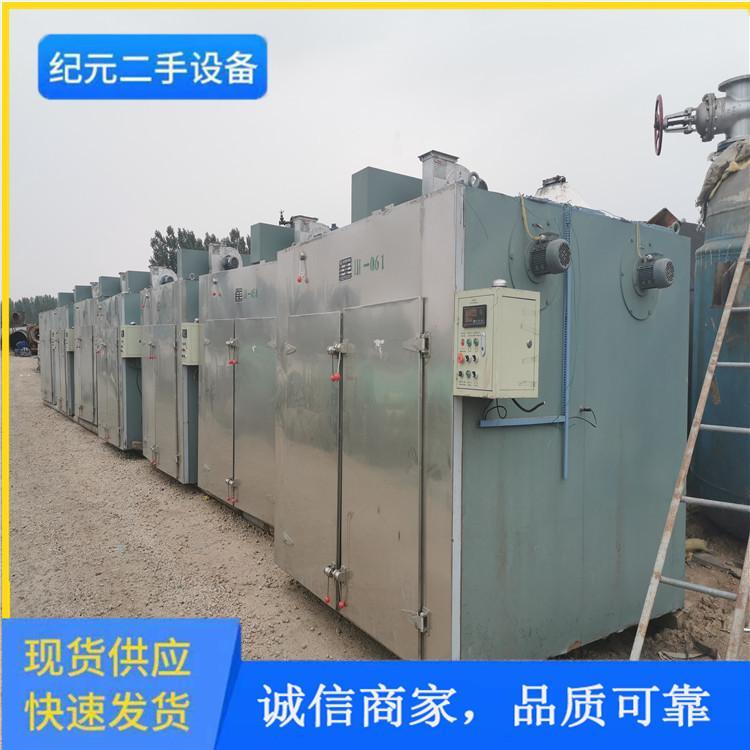 专业回收拆除 二手烘箱 不锈钢热风循环烘箱