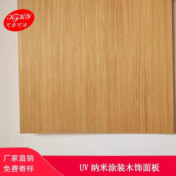 广州樱桃木板实木定制涂装板 木饰面板 可卓可洋