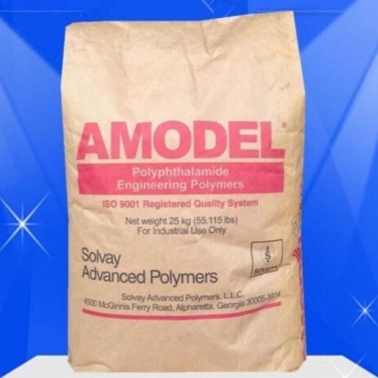 现货供应 阻燃V0 玻纤增强 PPA/美国阿莫科/AFA-6133 V0Z塑料