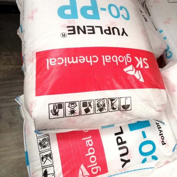 现货供应PP/韩国GS H710 均聚物/管材级 聚丙烯