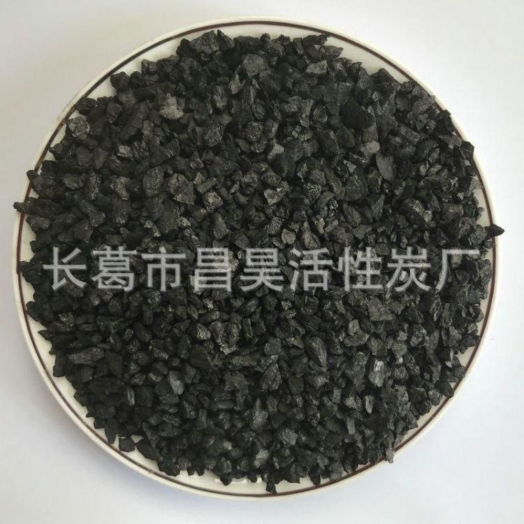 工业污水处理脱色除臭活性炭 化工印染脱色煤质颗粒活性炭批发