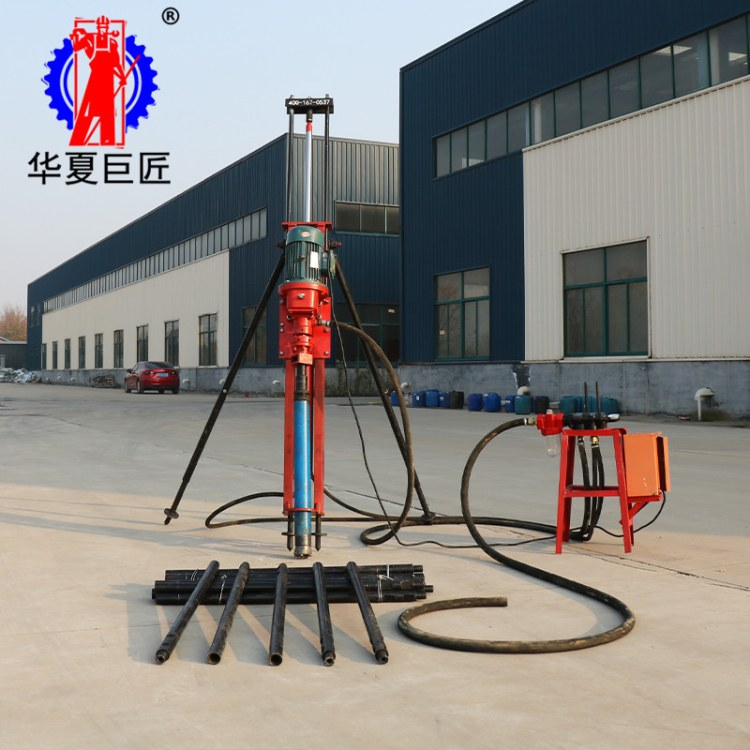 华夏巨匠供应KQZ-70D小型潜孔钻机 潜孔钻机价格 气电联动潜孔钻机