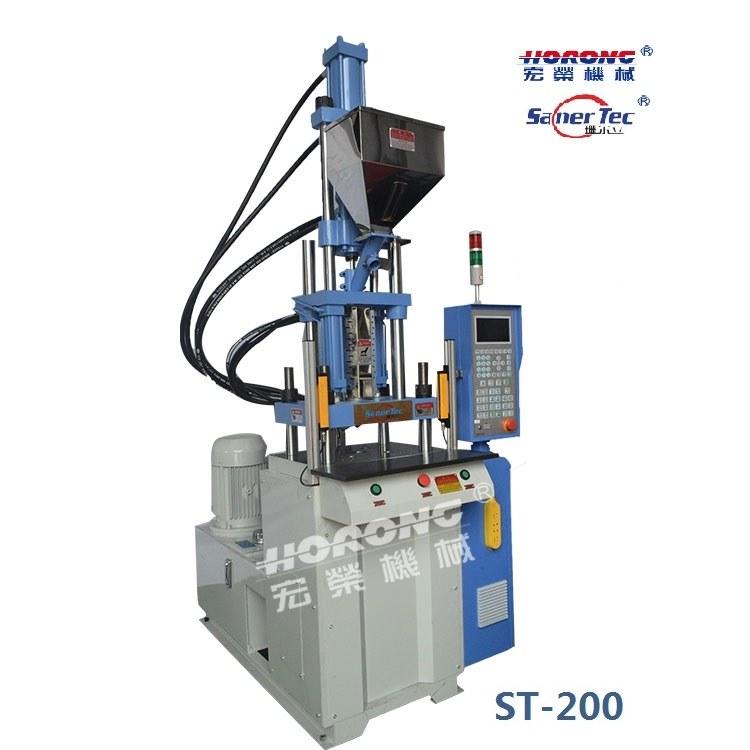 杭州宏荣机械HR-200立式注塑机