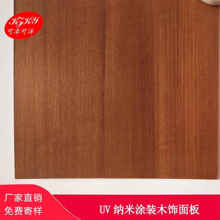 广州天然柚木 固装木饰面板 涂装板大自然野生原木