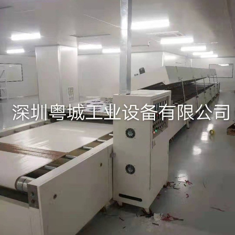 供应广东深圳产红外线光波炉-IR红外线隧道炉