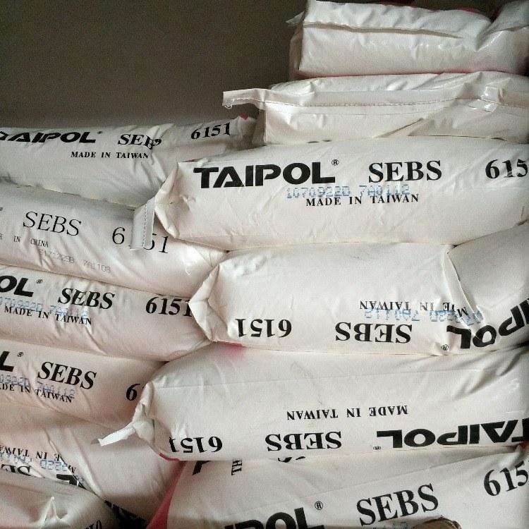 高粘度SEBS 台橡Taipol 6150 低分子量聚合物不含双嵌段