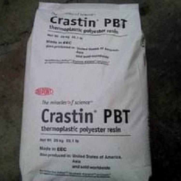 现货供应耐磨PBT/美国杜邦/ST820 BK503 高抗冲PBT 工程塑料