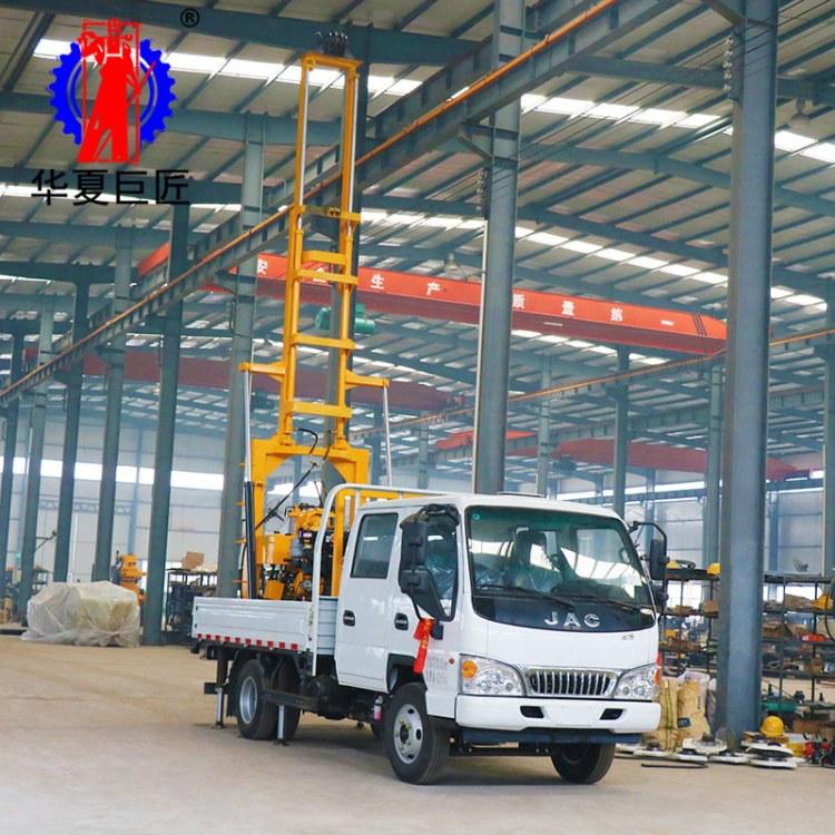 华夏巨匠供应车载式液压水井钻机 XYC-200全液压水井钻机 民用钻井机灵活高效