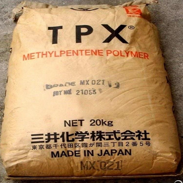 TPX/三井化学/mx002透明级/耐高温/抗紫外线/耐老化/抗化学性