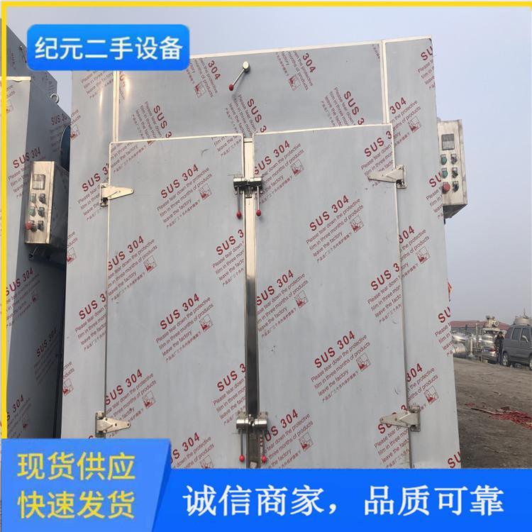 专业拆除回收 二手热风循环烘箱 2门4车高温烘箱