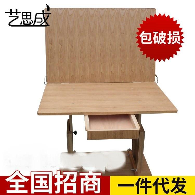 艺思成-大号升降静物台 可升降折叠 德国榉木静物台