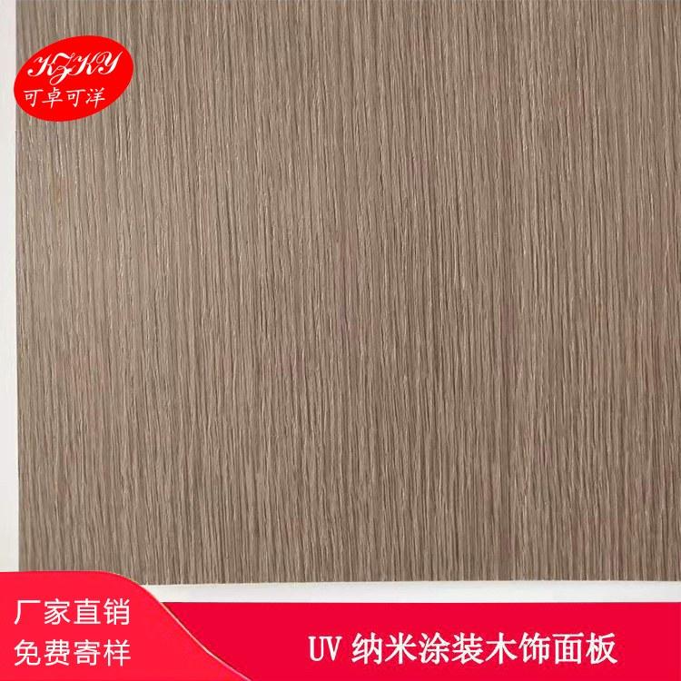科定板-涂装木皮板-固装家具材料-涂装实木板材