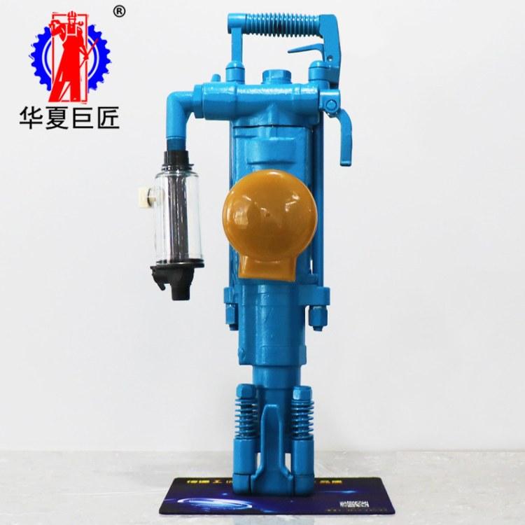 华夏巨匠YT24气动凿岩机 气腿式凿岩机 手持式凿岩设备