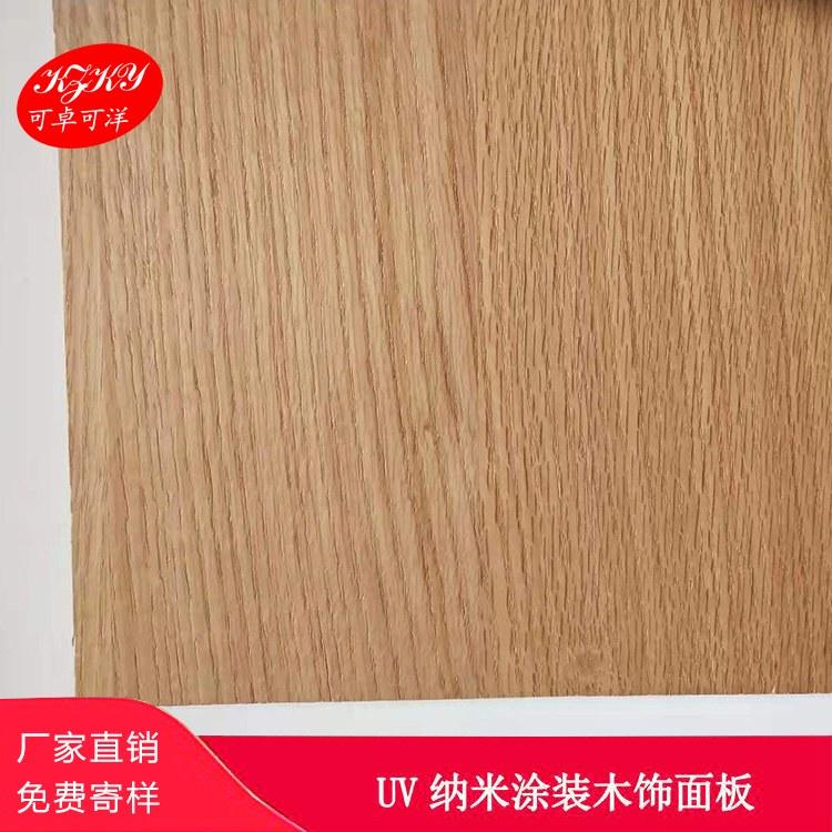木饰面板工厂直销/科定板涂装科定木饰面板/定制加工