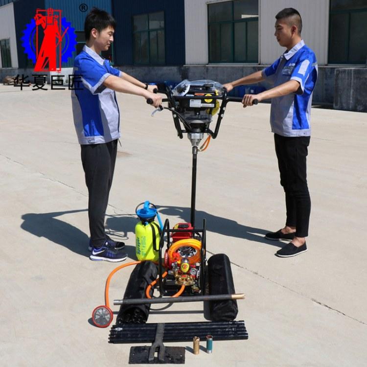 山东巨匠双人背包钻机 BXZ-2手持式背包取芯钻机价格 操作简单携带方便