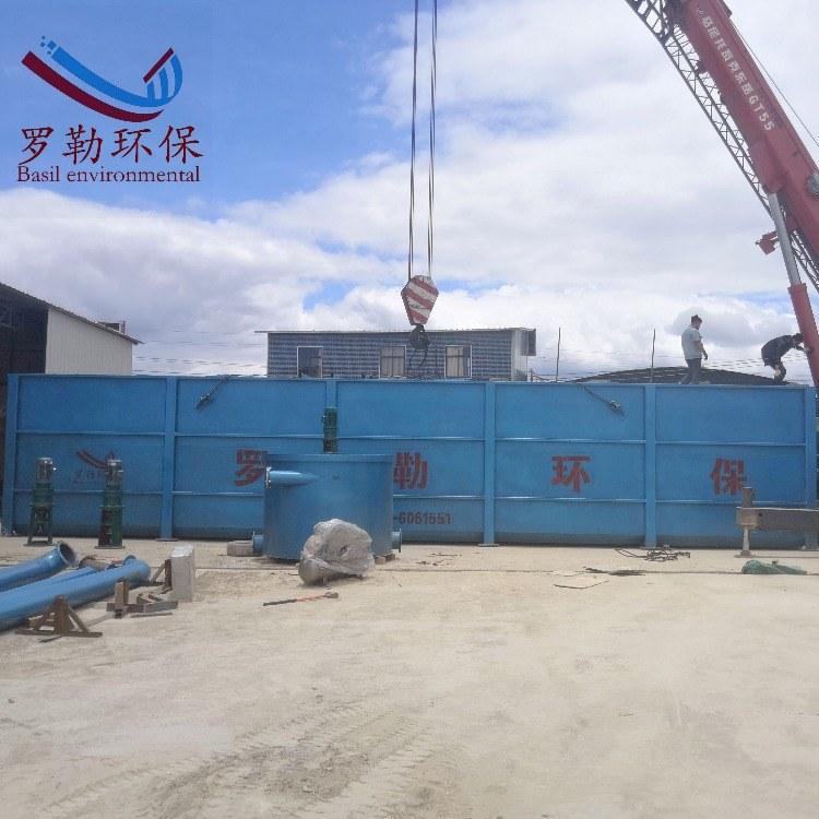 重庆再生塑料颗粒加工污水处理设备 罗勒环保