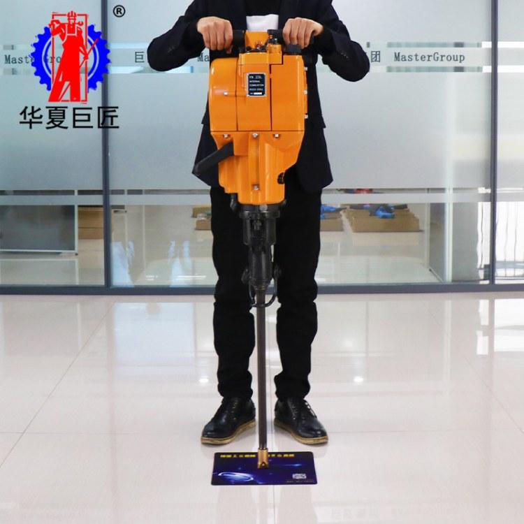 HuaxiaMaster/华夏巨匠YN27C内燃凿岩机 手持式汽油凿岩机 凿速快效率高