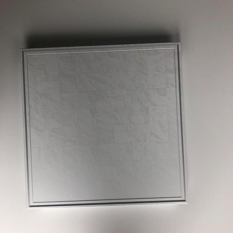 铝扣板材料 鑫尚鼎 厂家批发 客厅餐厅造型天花板