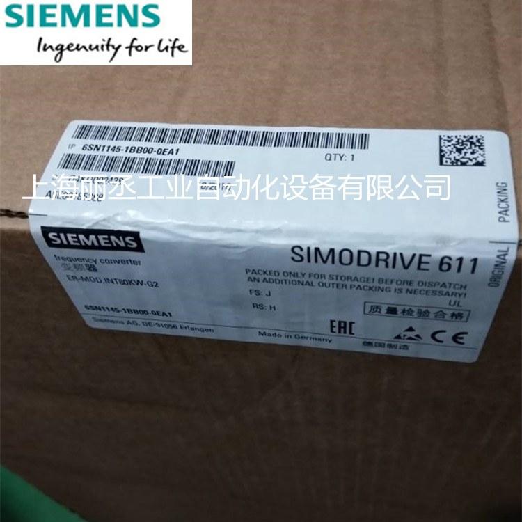 现货6SE6440-2UD35-5FB1西门子MM440 55KW变频器6