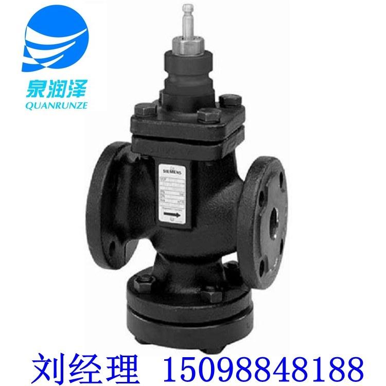 现货供应 西门子原装进口控制阀VVF61 DN25-DN250 规格全 量大价优 泉润泽