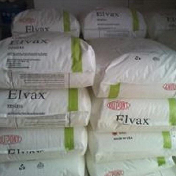 热熔级EVA 美国杜邦 EVA150 密封剂和蜡的混合物 挤出级注塑级 现货 Elvax