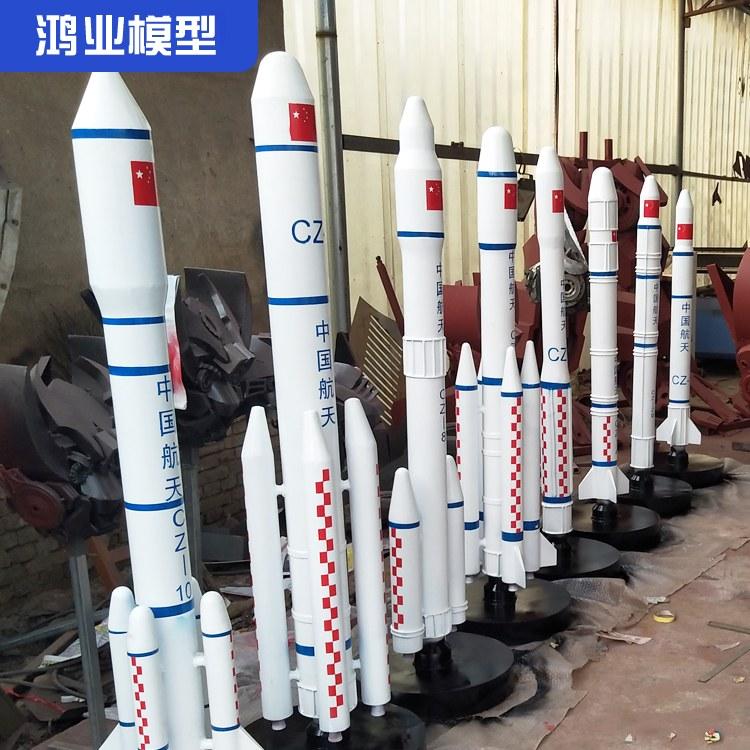 大型航空航天火箭仿真模型中国长征5号铁艺天文馆雕塑摆件定制厂家124