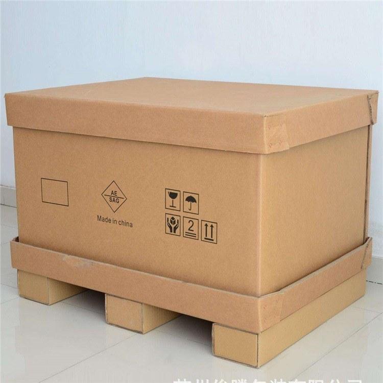 纸箱定制  惠州纸箱厂  专业定制各种包装盒  价格实惠
