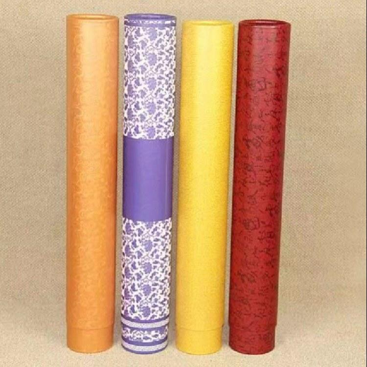 掛歷包裝紙筒  海報牛皮紙罐   禮品花茶包裝紙管  書畫春節對聯彩印紙罐定做