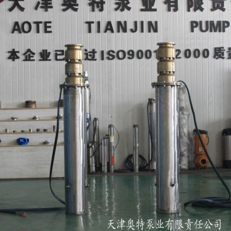 奥特QH潜海水电泵
