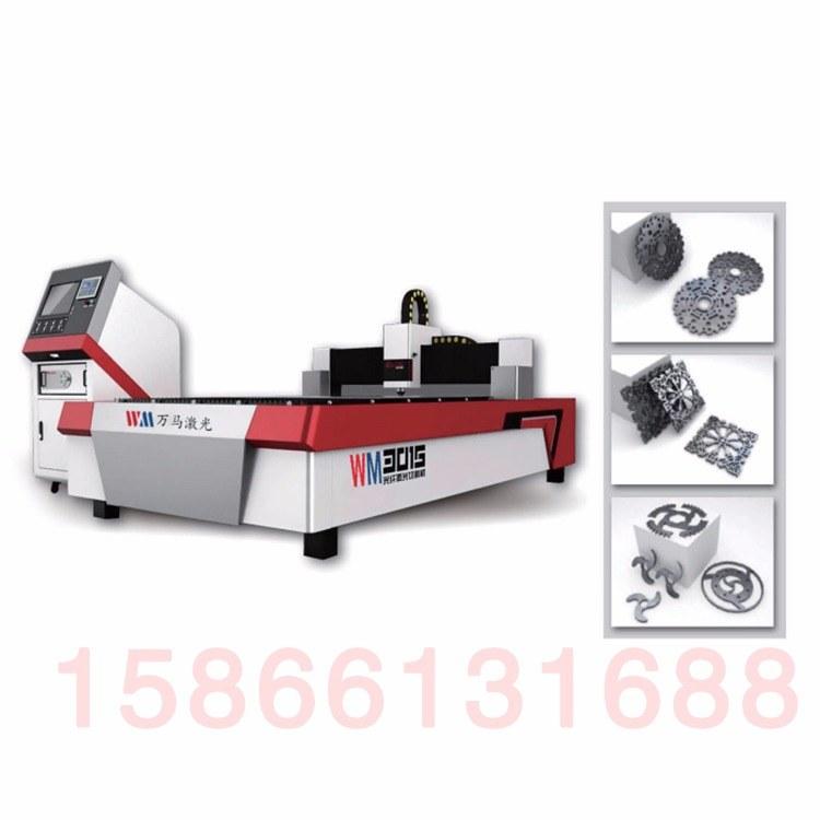 激光光纤切割机 万马激光光纤切割机