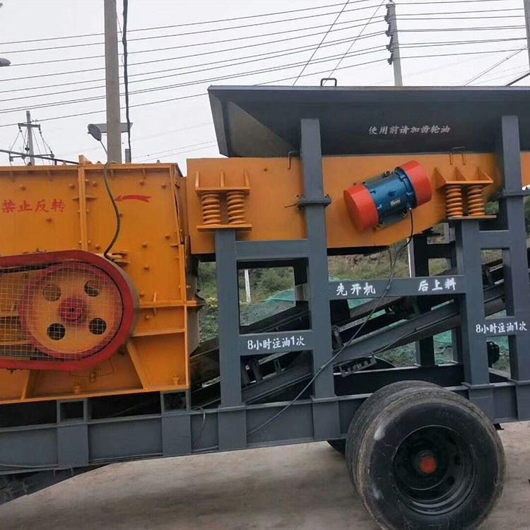 粉碎建筑垃圾设备 移动式破碎机设备 建筑垃圾移动破碎 厂家销售