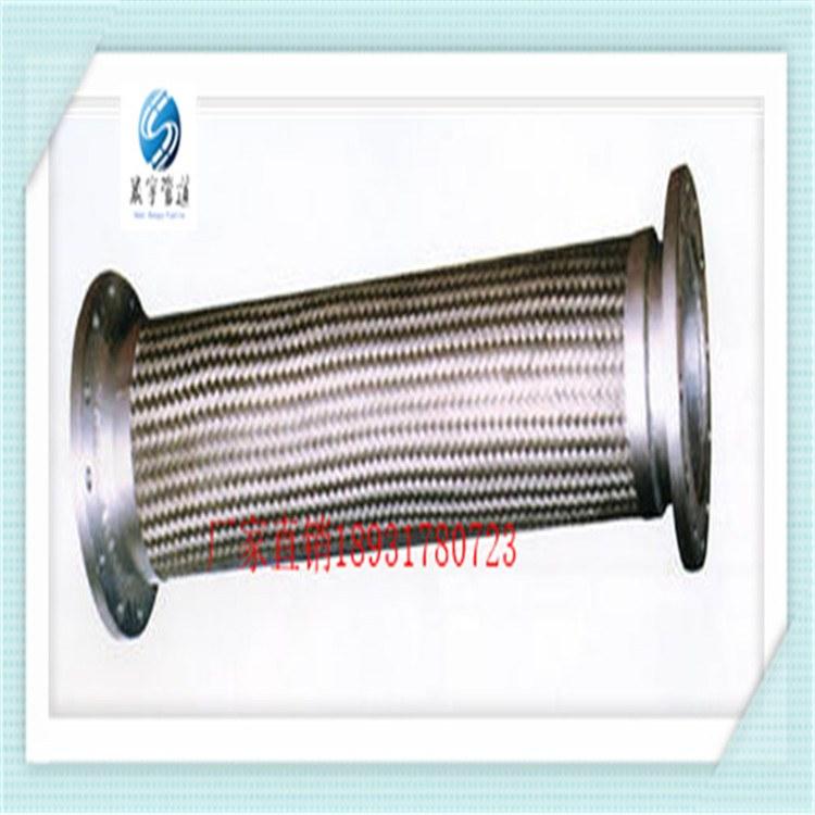 加工定制防震金属软管-沟槽碳钢金属软管-欢迎选购
