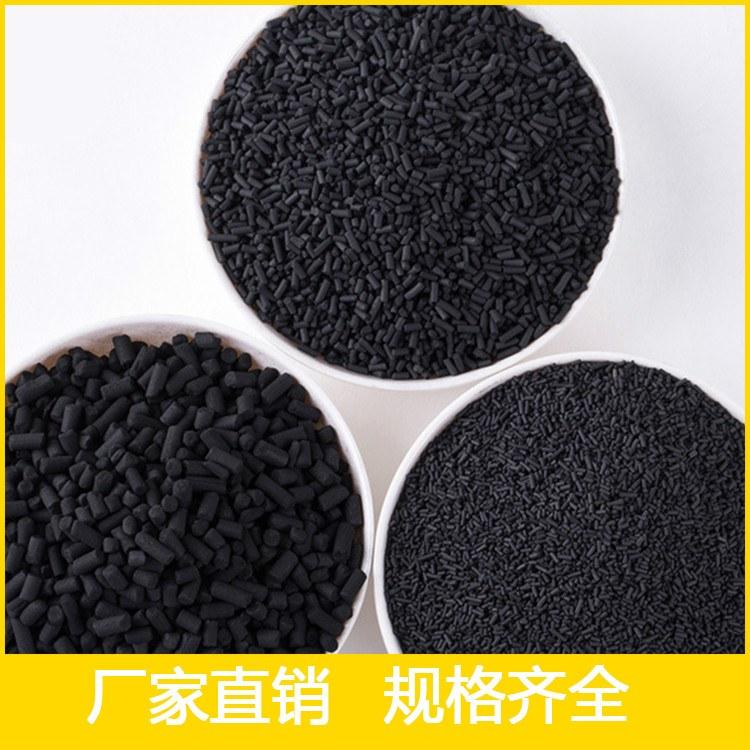 长沙环保处理用活性炭快速 厂家直销环保处理用活性炭懋源化工