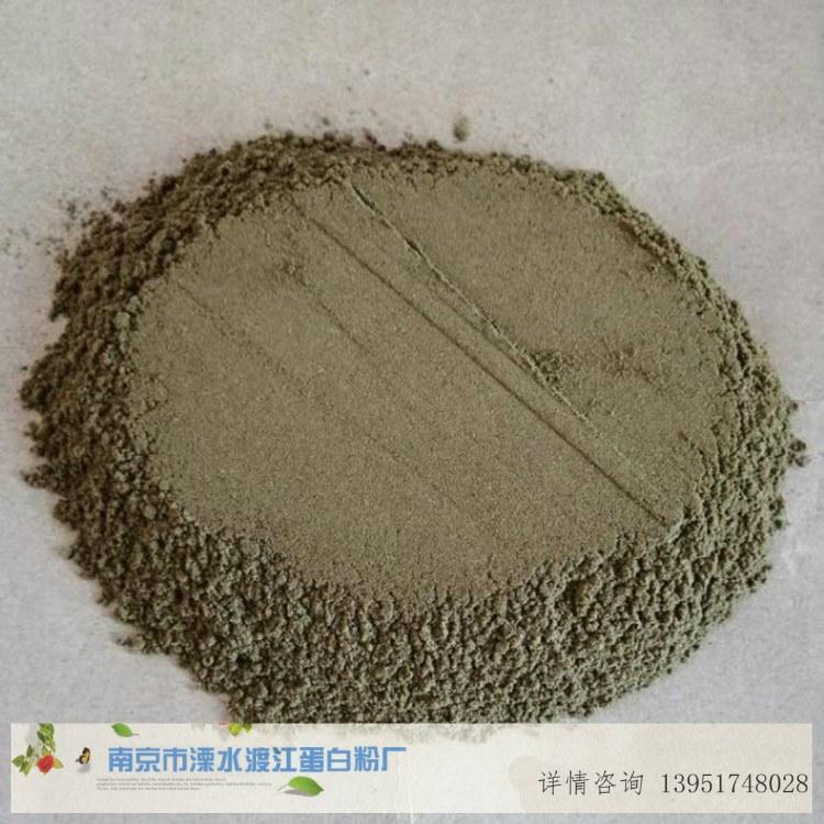 艾叶提取物 南京渡江 艾叶粉批发厂家配送现货供应
